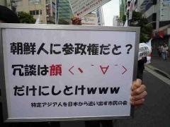 b0169850_20113913.jpg