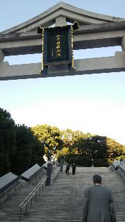 ☆山王日枝神社の巻☆_f0008555_15404547.jpg