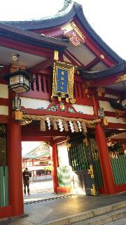 ☆山王日枝神社の巻☆_f0008555_15475270.jpg