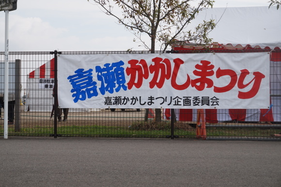 バルーンフェスタ  結希ちゃんと(*゚▽゚*)_a0201257_08555933.jpg