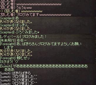 f0043259_5405972.jpg