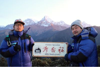 南部、ネパールの山林の中を歩くの巻_d0197762_11213490.jpg
