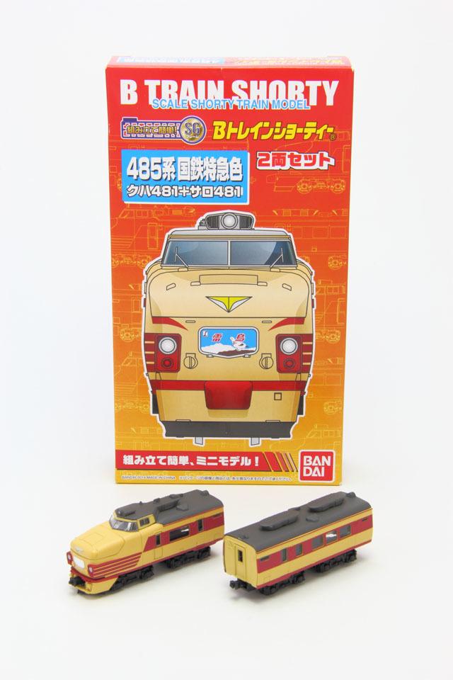 デザインしました→Bトレインショーティー485系国鉄特急色_c0166765_01201035.jpg