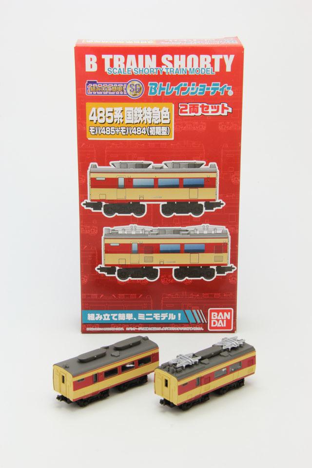 デザインしました→Bトレインショーティー485系国鉄特急色_c0166765_01201078.jpg