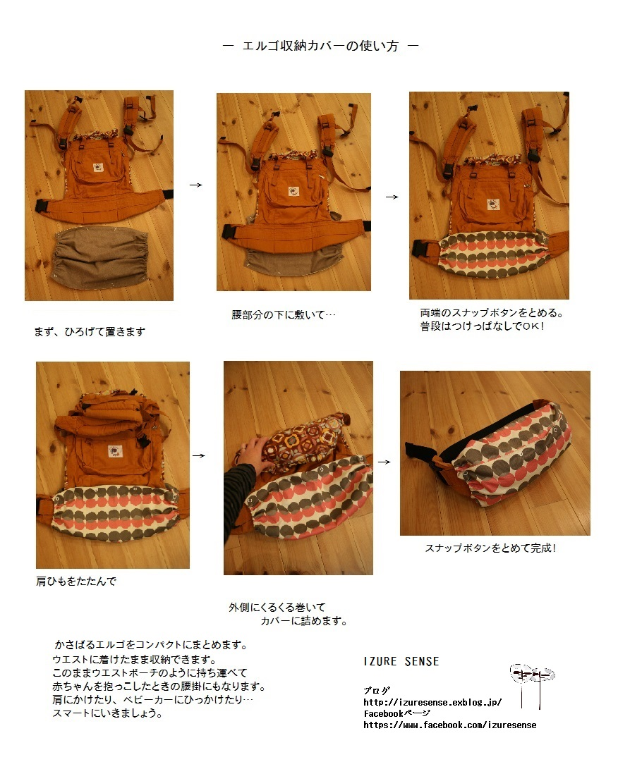 b0324571_2304673.jpg