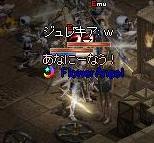 b0083880_11501161.jpg