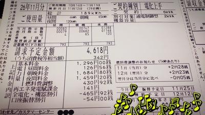 b0215080_1937548.jpg