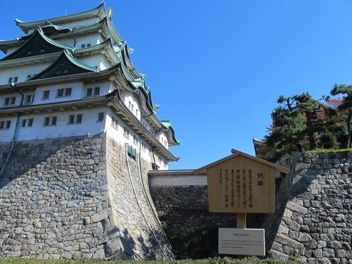 小春日和に名古屋城内を散策する・・・2_c0075701_1852265.jpg