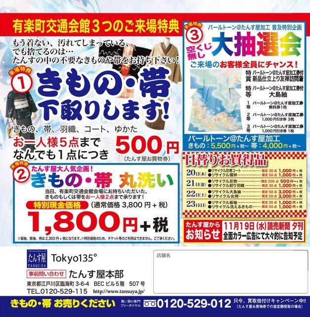 b0328919_11433500.jpg