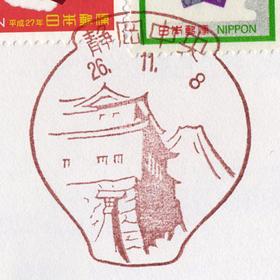 masumiさんより お引越しのお知らせカード_a0275527_23045417.jpg