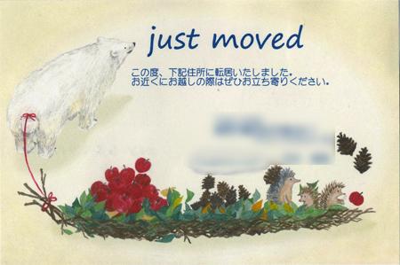 masumiさんより お引越しのお知らせカード_a0275527_23050031.jpg