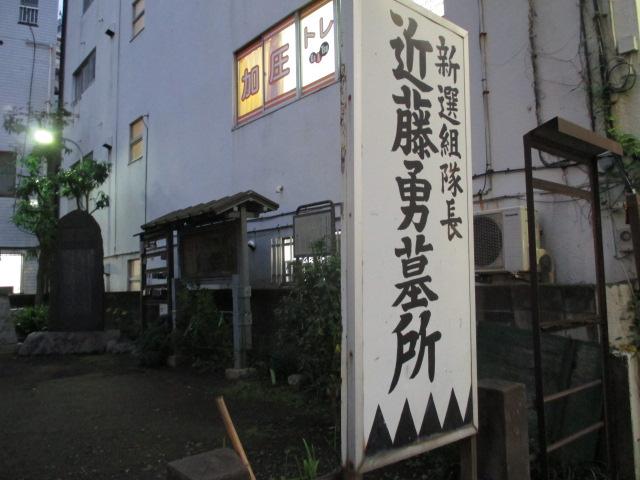 東京・JR板橋駅周辺散策_a0093332_1932437.jpg
