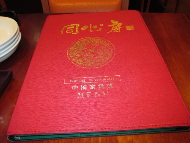 東京・JR板橋駅周辺散策_a0093332_19342082.jpg