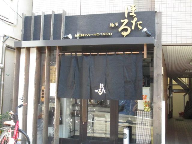 東京・JR板橋駅周辺散策_a0093332_19353468.jpg