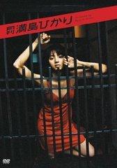 満島ひかりさんは美人女優です。_e0192740_14202840.jpg