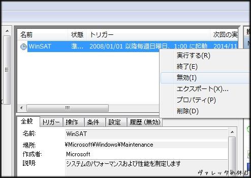 b0002644_1622945.jpg