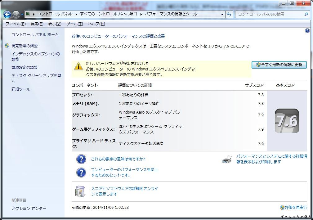 b0002644_16284467.jpg