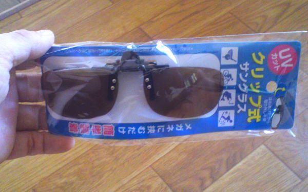 XB12X ブレーキパッド交換と……(´・ω・`)_e0086244_15263719.jpg