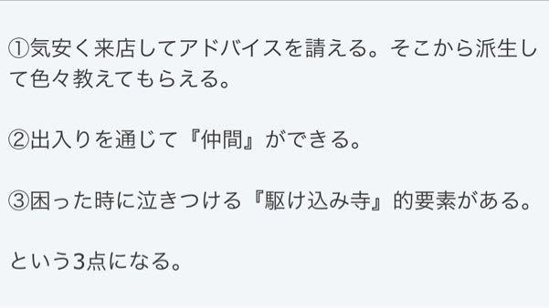 b0136045_9534267.jpg