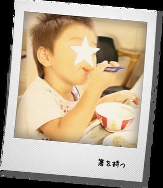 2歳半の息子のことと娘が作ったケーキ_e0214646_2210354.png