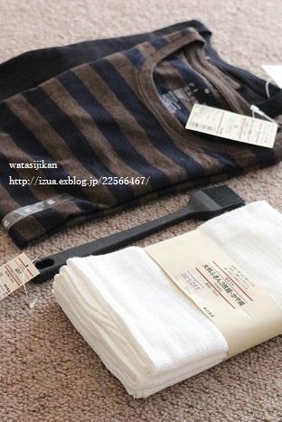 無印で購入した物とお菓子_e0214646_6562897.jpg