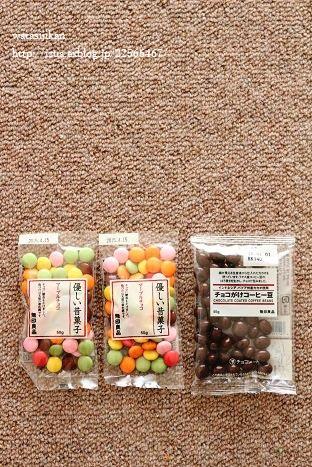 無印で購入した物とお菓子_e0214646_658284.jpg