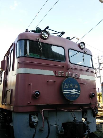 寝台特急  日本海_d0202264_10363726.jpg