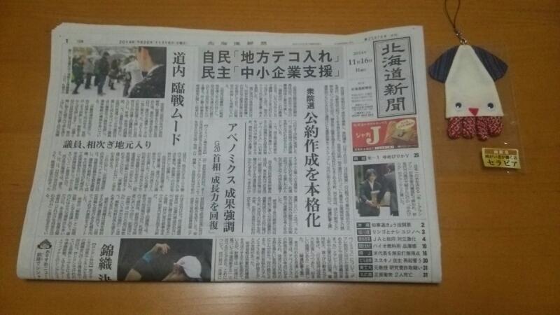 今朝の函館_b0106766_7173624.jpg