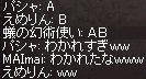a0201367_1441422.jpg