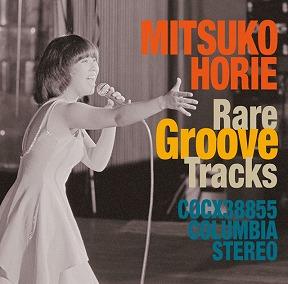 Rare Gloove Tracks !!_f0204368_272824.jpg