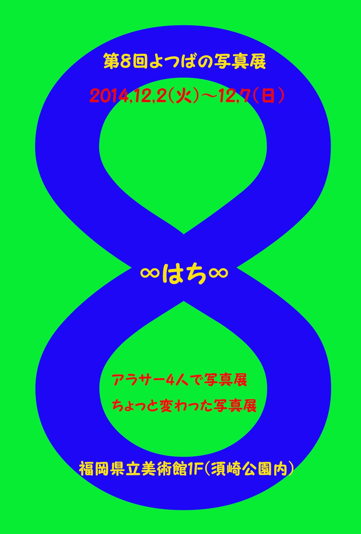 c0199174_23405460.jpg