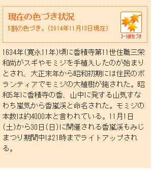 b0078675_10384083.jpg