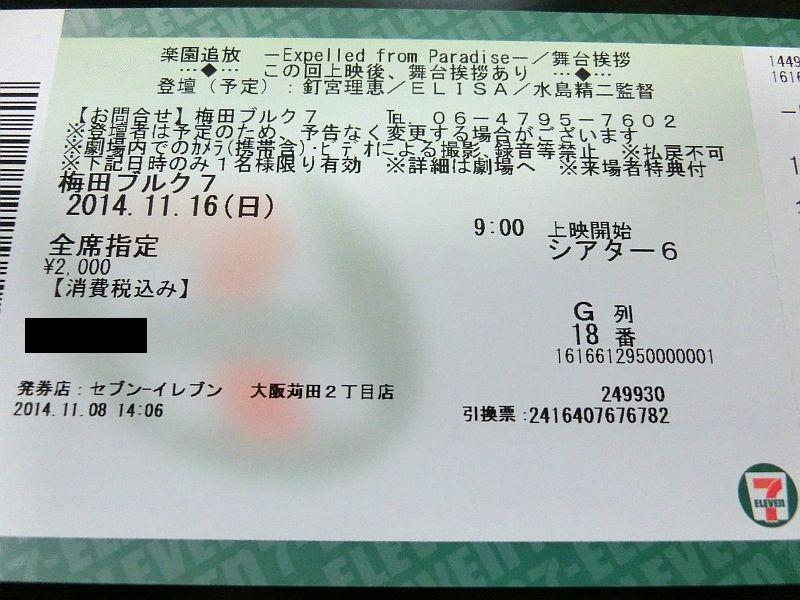 b0048879_7232710.jpg