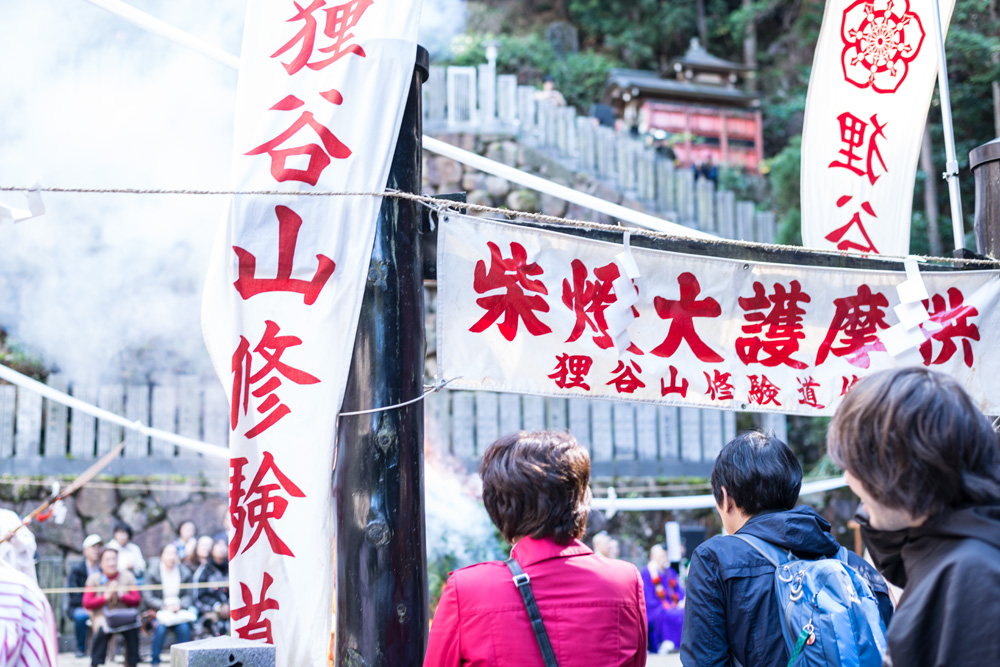 Salsaと巡る京都の旅_f0144394_19165964.jpg