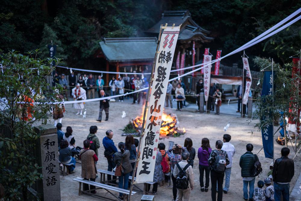 Salsaと巡る京都の旅_f0144394_19205987.jpg