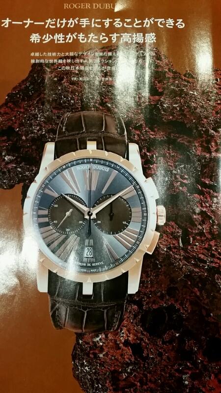 ほすい 腕時計_d0092901_2242467.jpg