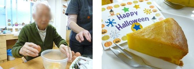 ハロウィン☆かぼちゃケーキ作り<アクティブライフ夙川・デイサービス>_c0107602_11494857.jpg