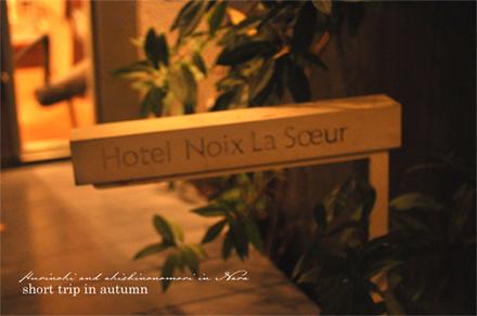 秋の古都へ、小さな旅。【奈良篇その2】_d0174704_1443973.jpg