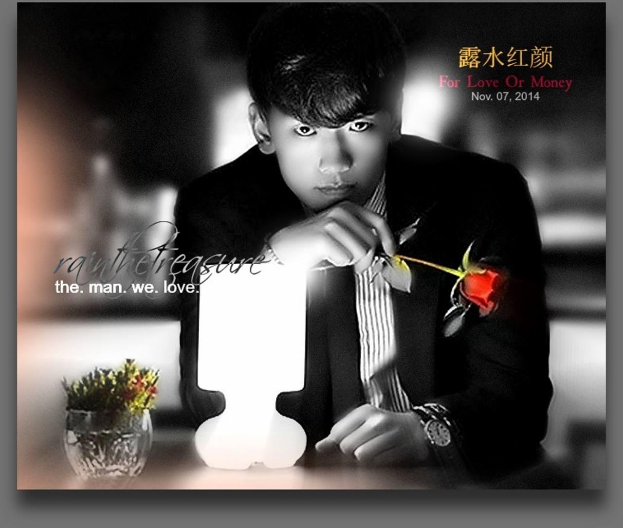 Rain 中国映画 露水紅顔 予告 これだけ見せていいのかしら_c0047605_23581886.jpg