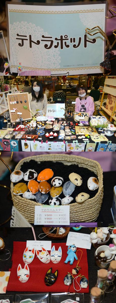 名古屋総合デザイン専門学校在校生がクリエーターズマーケット31に出店の様子 4_b0110019_1111259.jpg