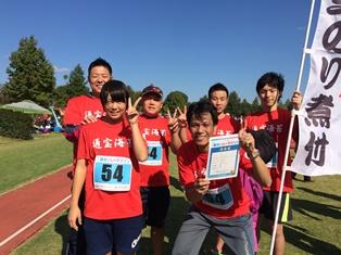 熊本リレーマラソン_e0184224_1691495.jpg