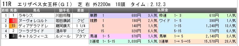 c0030536_8235248.jpg