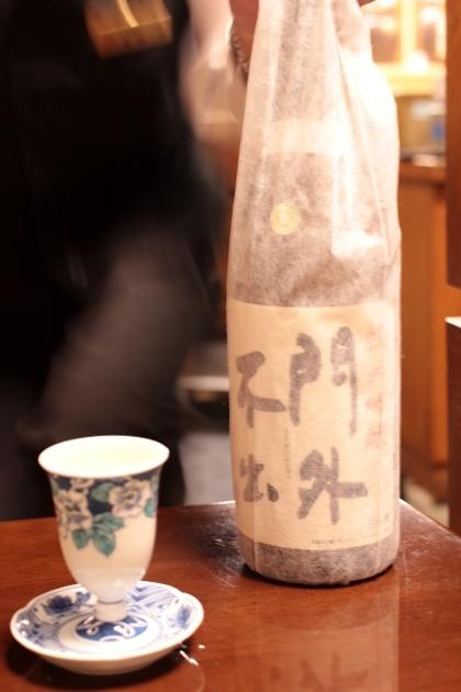 栃木市 居酒屋・四季 in栃木グランドホテル_e0227942_22402129.jpg