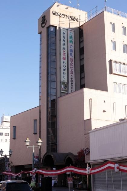栃木市 居酒屋・四季 in栃木グランドホテル_e0227942_22504173.jpg