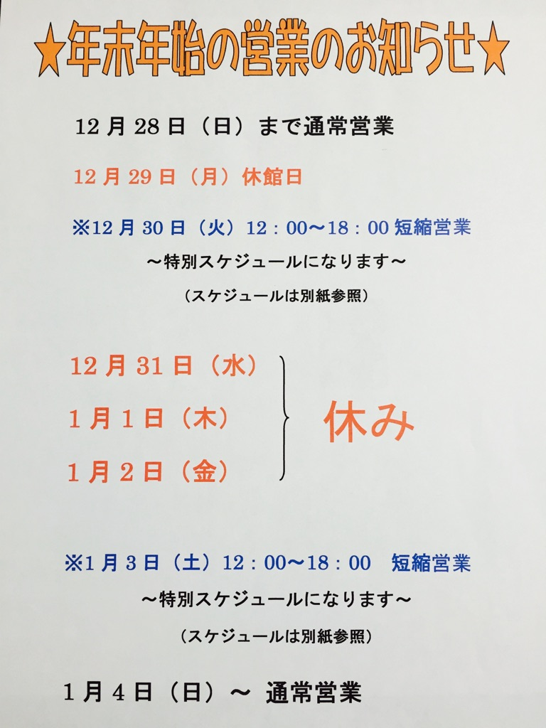 e0207044_19331035.jpg