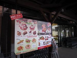 げんきの郷オリジナル「クリスマスケーキ&おせち」_c0141652_1653355.jpg