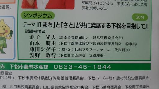b0280161_16592086.jpg