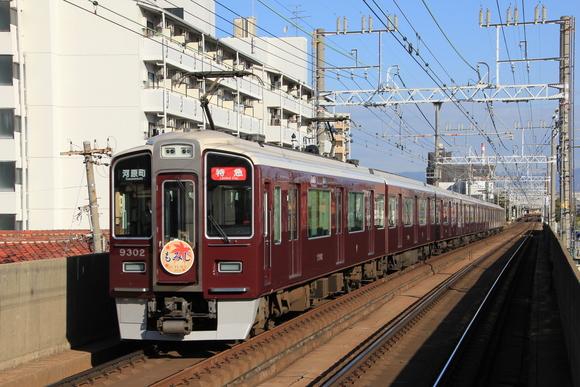 阪急9300系 もみじ看板車_d0202264_8464890.jpg