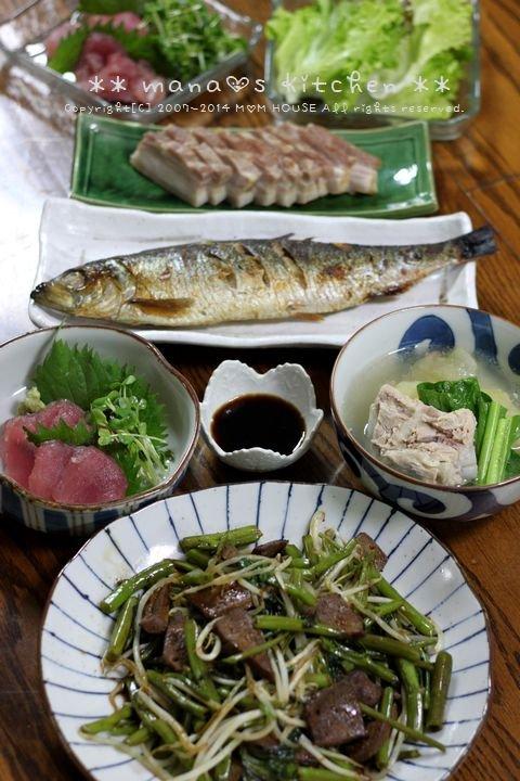 鮭弁 ☆ おうち居酒屋Day♪_c0139375_12421060.jpg