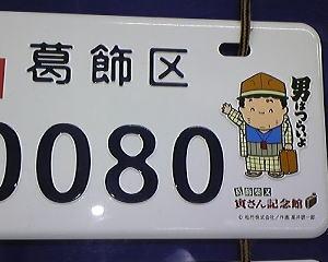 f0040493_1954233.jpg